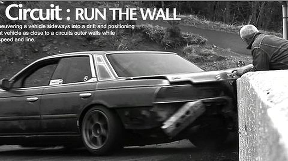 Run the wall : circuit à Ebisu (Japon)